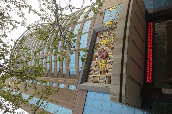 Li Jing Hotel: The hotel