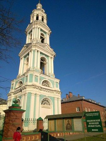 Znamenskiy Convent