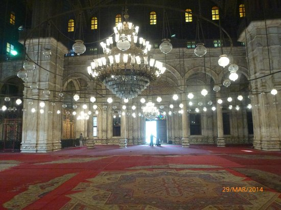 Citadel (Al-Qalaa): Inside the Mosque