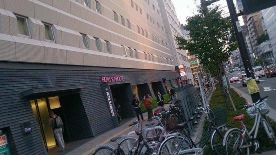 Hotel Sunroute Higashi Shinjuku : Hotel enterance