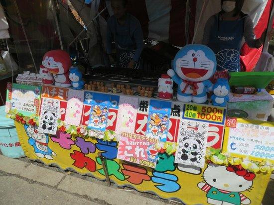 Ueno Park: Bancarelle a Ueno