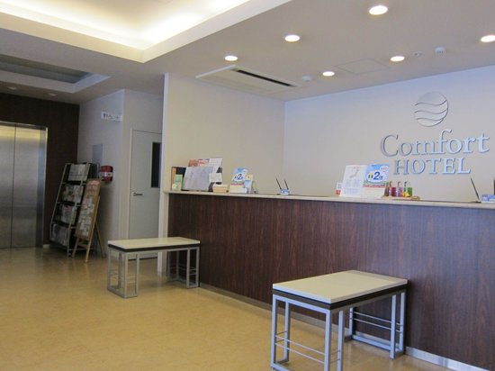 Comfort Hotel NARA: Reception couter