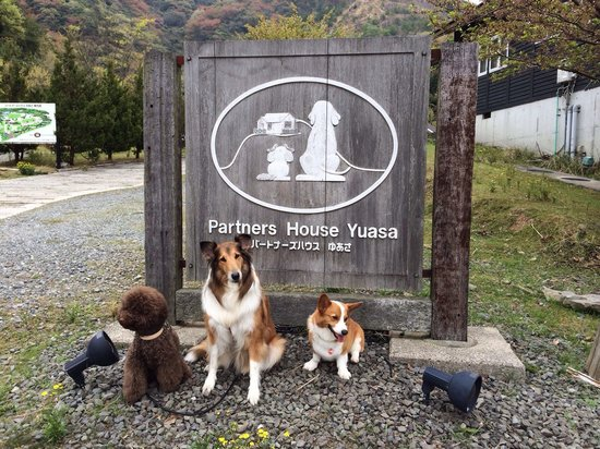 Partners House Yuasa