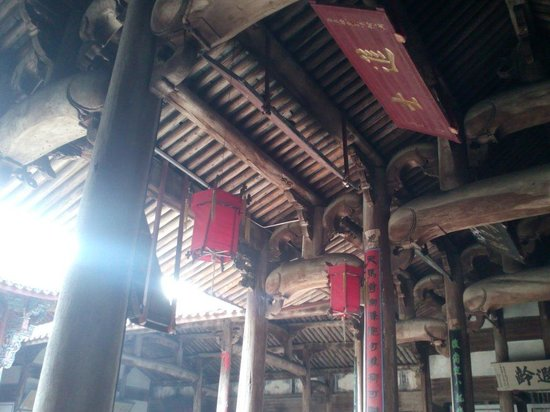 Guodong Village: Inside the town hall
