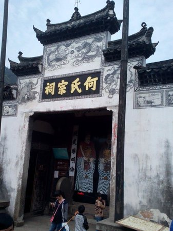 Guodong Village: Entrace to the village town hall