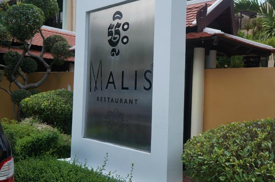 Malis Cambodian Restaurant: Malis