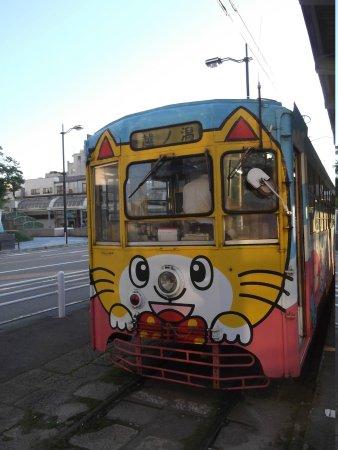 Manyosen: 猫電車