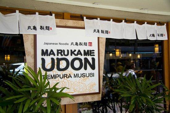 Marukame Udon Waikiki : Storefront