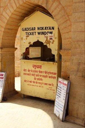 Gadsisar Sagar Lake : ticket window