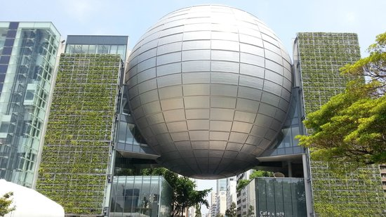 Nagoya City Science Museum : 大きな球体