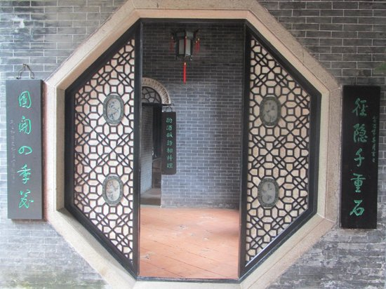 Yunyin House: Inner decorations