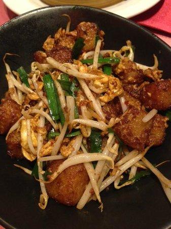 ห้องอาหารจีน ซัมเมอร์พาเลซ