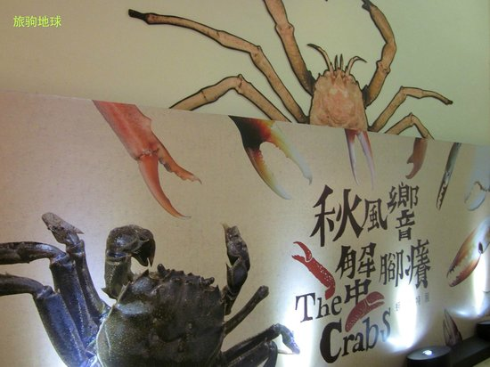 National Taiwan Museum : The Crabs Exhibition