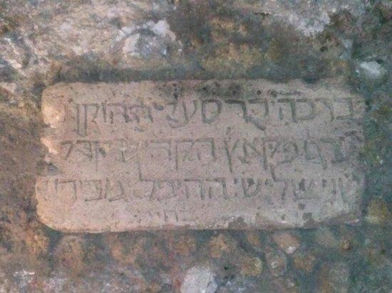 Casa Bianca Mikvah: scritta
