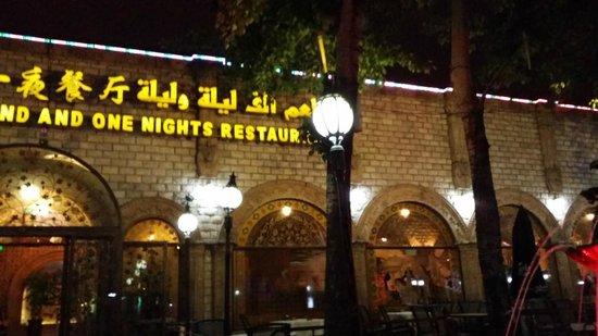 1001 Nights : The Facade