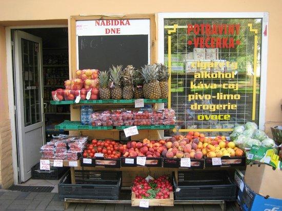 Aphrodite: магазин  фрукты