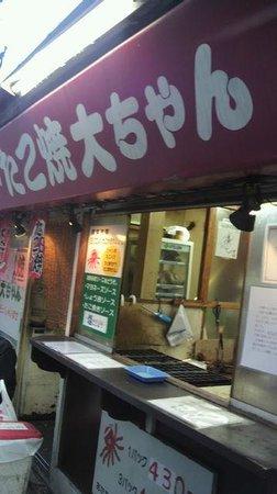 Takoyaki Daichan