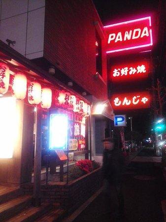 Okonomiyaki Panda