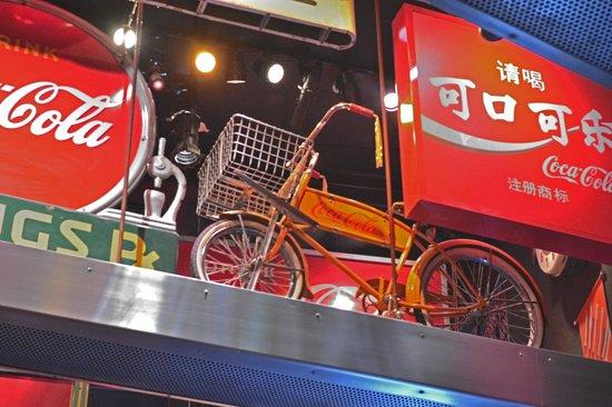 World of Coca-Cola : World of Coca Cola