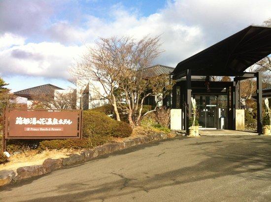 Hakone Yunohana Prince Hotel: ホテル外観