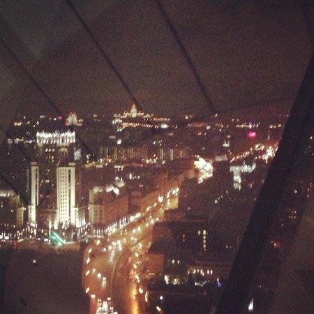 Swissotel Krasnye Holmy Moscow : Вид из отеля