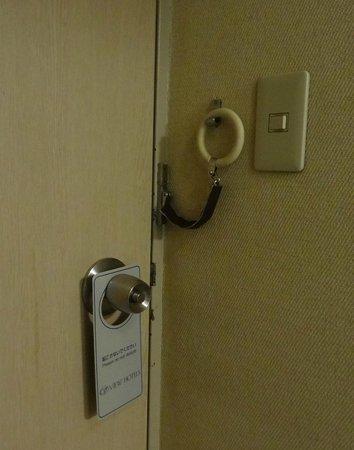 Narita View Hotel: Lock