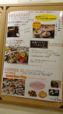 Narita View Hotel: Breakfast buffet