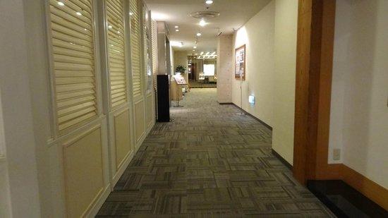 Narita View Hotel: Happ way