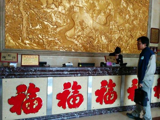 Fuhua Hotel: Reception