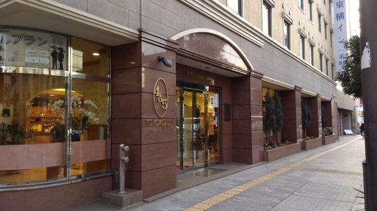 Toyoko Inn Matsuyama Ichiban-cho: 大門