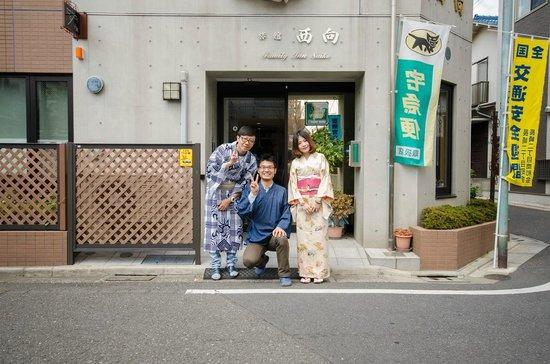 Family Inn Saiko: Kimono experience