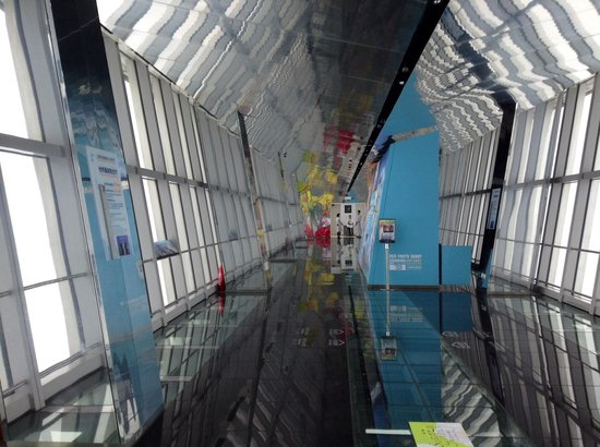 Shanghai World Financial Center: 97th Floor 97层