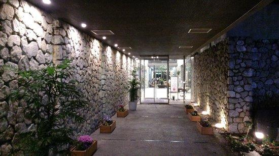 Hotel Seira Shimanto : 飯店大門