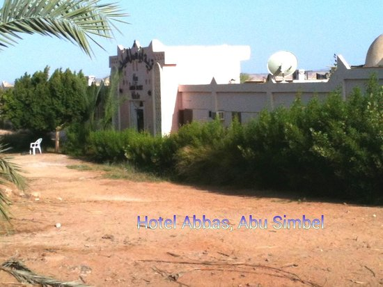 Abu Simbel Tourist Village /Hotel Abbas : entrance