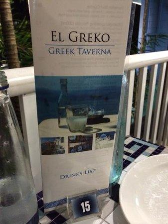 El Greco Greek Taverna: drinks menu