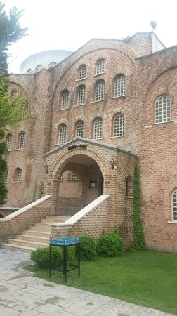 WOW Topkapi Palace: клуб