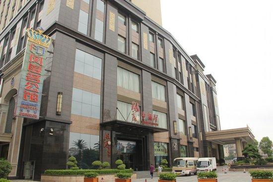 Ramada Plaza Shaoguan City Centre : main entrance
