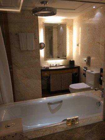 Bohao Radegast Hotel Beijing: Bathroom