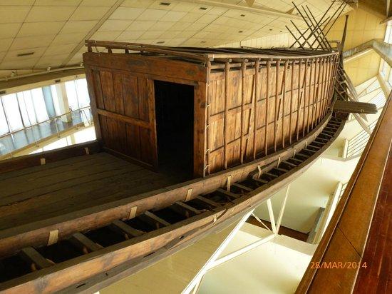 Musée de la barque solaire : Close up