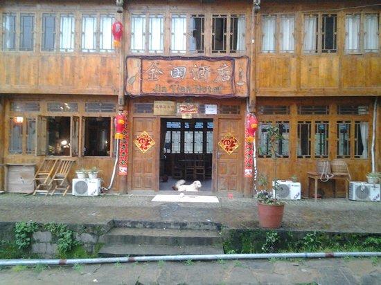LongJi Terraces Tian ranju Inn : The inn