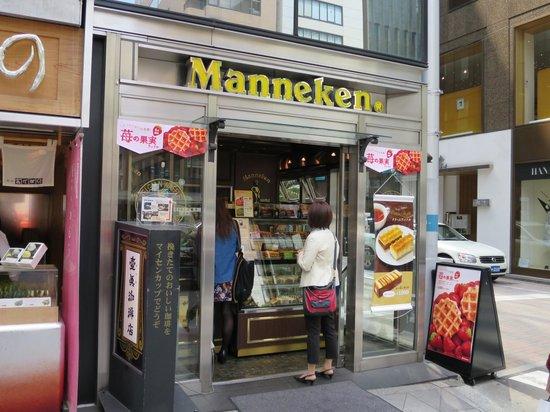 Manneken: shop