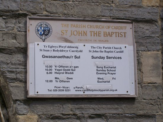 St. John the Baptist Church: l'église