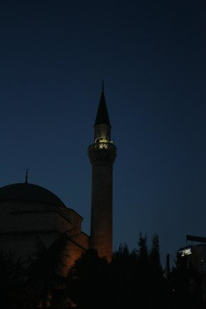 Historic Areas of Istanbul: Минарет