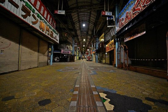 Heiwadori : 平和通り