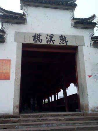 Shuxi Bridge: The iconic bridge of WUYI