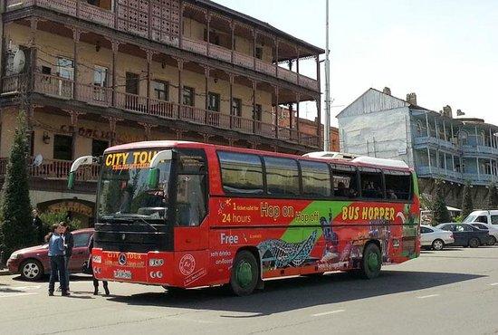 City Tour Tbilisi Hop On Hop Off