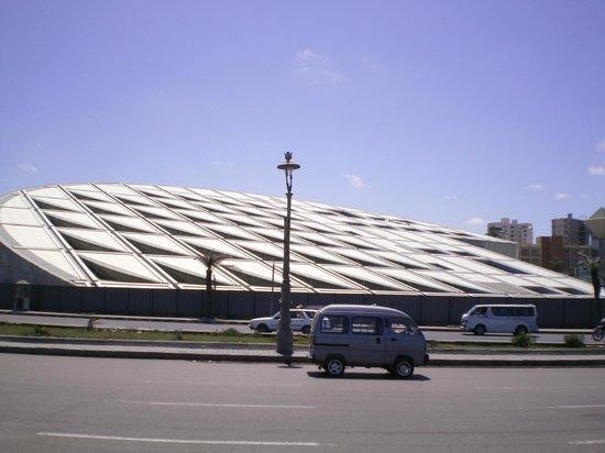 Bibliothek von Alexandria: The new Library of Alexandria