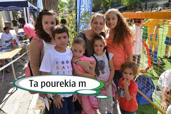 Smartline Hammamet Regency: My Kids