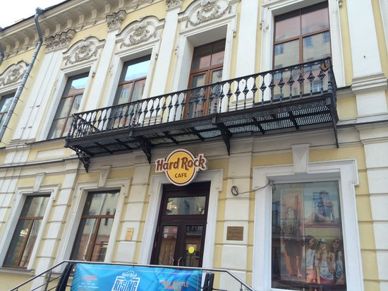 Hard Rock Cafe : Фасад