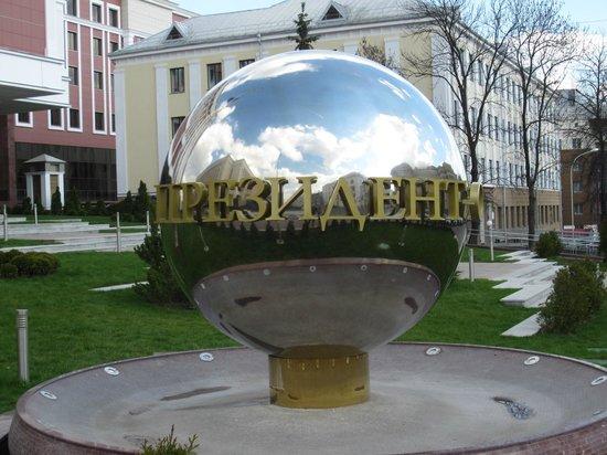 President Hotel Minsk: President